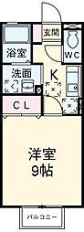 竹村駅 4.9万円