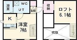 近鉄八田駅 6.0万円
