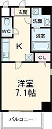 名古屋駅 6.9万円