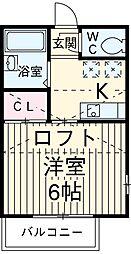綾瀬駅 6.0万円