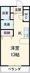 キャッスル松亀II