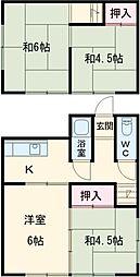 黒川駅 7.5万円