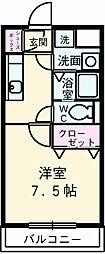 所沢駅 5.2万円