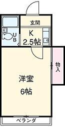 新瑞橋駅 2.5万円