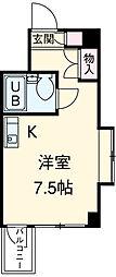 【敷金礼金0円!】サンセット八事