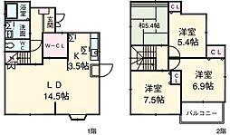 岡崎駅 11.0万円