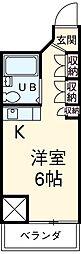 幕張本郷駅 2.7万円
