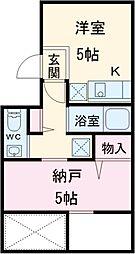 県庁前駅 4.9万円