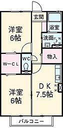 岩塚駅 6.0万円