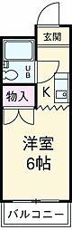 小手指駅 2.0万円