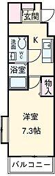 芝公園駅 9.8万円