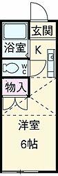新検見川駅 3.2万円