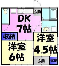 稲毛駅 4.5万円