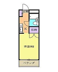 栄寿コーポ