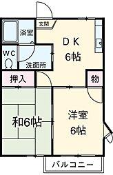 一社駅 4.7万円