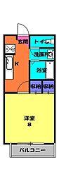新居町駅 3.5万円