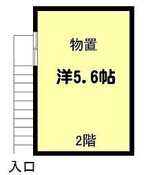 西鉄平尾駅 1.5万円