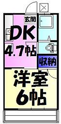 幕張駅 3.3万円