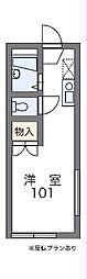 さがみ野駅 4.3万円