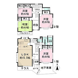 荻窪駅 23.0万円