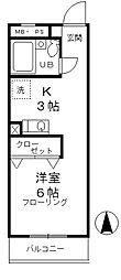 昭島駅 4.5万円