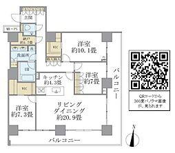 大宮駅 39.0万円