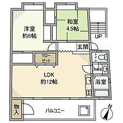 公社久米川駅東住宅23号棟