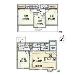 踊場駅 15.0万円