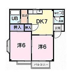 八街駅 4.3万円