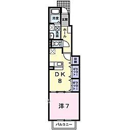 磐田駅 4.5万円