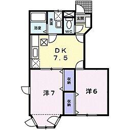河原田駅 4.3万円