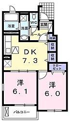 金子駅 6.0万円