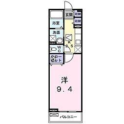 さがみ野駅 6.3万円