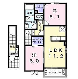 八王子駅 6.1万円