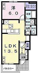 名鉄羽島線 新羽島駅 徒歩15分の賃貸アパート 1階1LDKの間取り