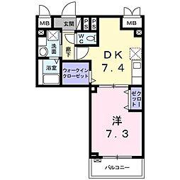 グランティア923 1階1DKの間取り