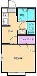 東大宮駅 4.5万円