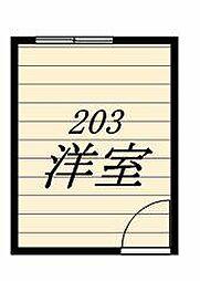 【敷金礼金0円!】NOARK新河岸3丁目I