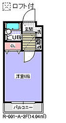 京葉線 新浦安駅 徒歩18分