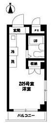 三ツ境駅 3.3万円