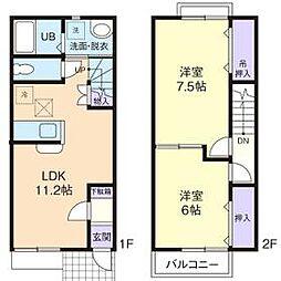 大麻生駅 5.5万円