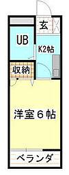 三ツ境駅 3.0万円