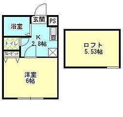 二俣川駅 5.5万円