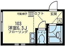 上星川駅 4.7万円