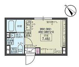 西巣鴨駅 7.6万円