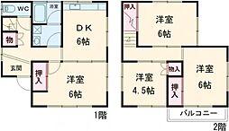 小田急小田原線 町田駅 バス20分 下根岸下車 徒歩5分
