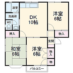 藤沢駅 7.8万円