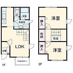 小田急小田原線 渋沢駅 徒歩16分