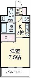 白木原駅 3.9万円