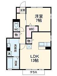 尾張一宮駅 6.7万円